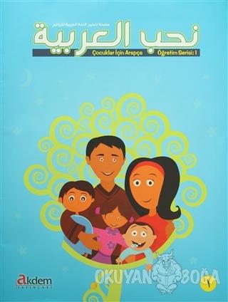 Nuhibbul Arabiyye (8 Kitap+8 Cd) Çocuklar İçin Arapça Öğretim Serisi -