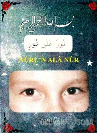 Nuru'n Ala Nur - İsmail Yılmaz - Sokak Kitapları Yayınları