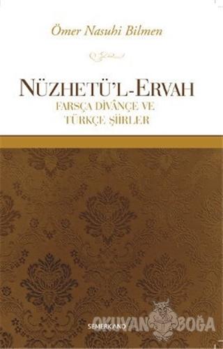Nüzhetü'l-Ervah