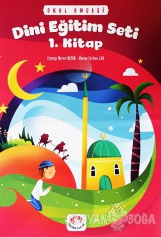 Okul Öncesi Dini Eğitim Seti 1. Kitap