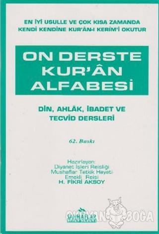 On Derste Kur'an Alfabesi - Kolektif - Sahhaflar Kitap Sarayı