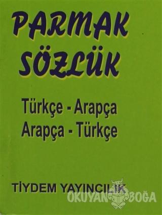 Parmak Sözlük Türkçe - Arapça / Arapça - Türkçe