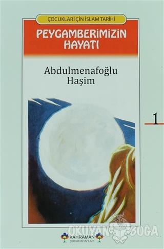 Peygamberimizin Hayatı (Çevirmeli 24 Kitap Takım, 2. Hamur) - Abdülham