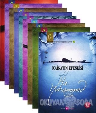 Peygamberlerin Hayatı ( 9 Kitap Takım ) - Osman Koca - Beyan Yayınları
