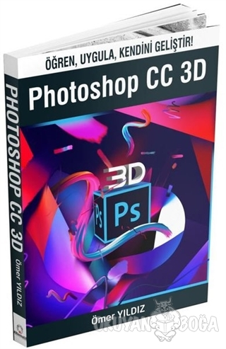 Photoshop CC 3D