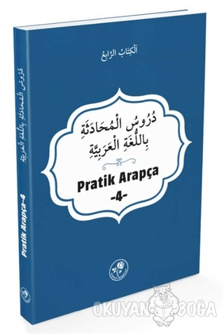 Pratik Arapça 4 - Kolektif - Fazilet Neşriyat