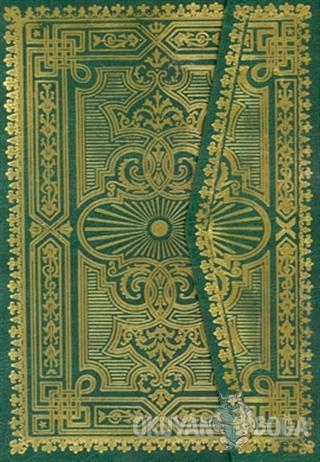 Rahle Kur'an-ı Kerim (Ciltli) - Kolektif - Şenyıldız Yayınevi