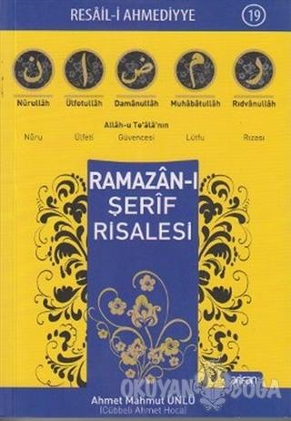 Ramazan-ı Şerif Risalesi
