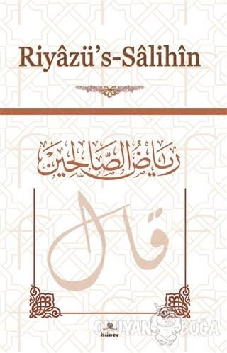 Riyazü's-Salihin - İmam-ı Nevevi - Hüner Yayınevi