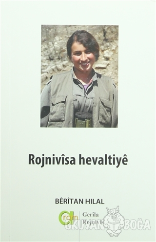 Rojnivisa Hevaltiye
