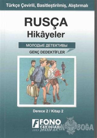 Rusça Hikayeler - Genç Dedektifler (Derece 2)