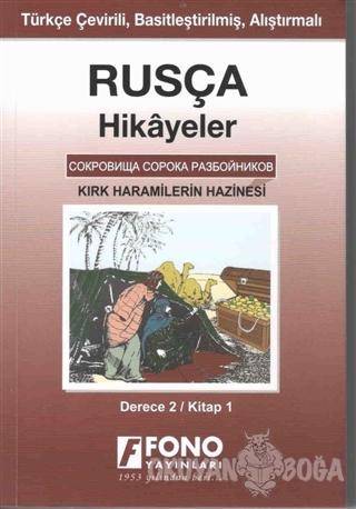 Rusça Hikayeler - Kırk Haramilerin Hazinesi (Derece 2)