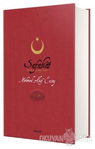 Safahat (Üçlü - Orta Boy) (Ciltli) - Mehmed Akif Ersoy - Beyan Yayınla