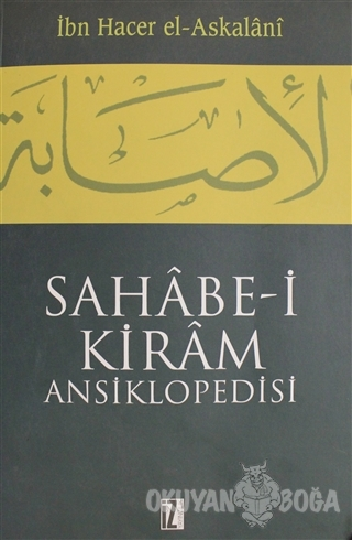 Sahabe-i Kiram Ansiklopedisi Cilt: 3