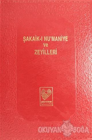 Şakaik-ı Nu'maniye ve Zeyilleri Cilt: 2 (Ciltli)