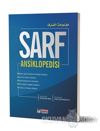 Sarf Ansiklopedisi