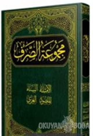 Sarf Kitabı (Arapça) (Ciltli)