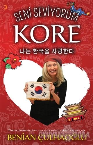 Seni Seviyorum Kore