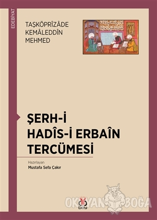 Şerh-i Hadis-i Erbain Tercümesi