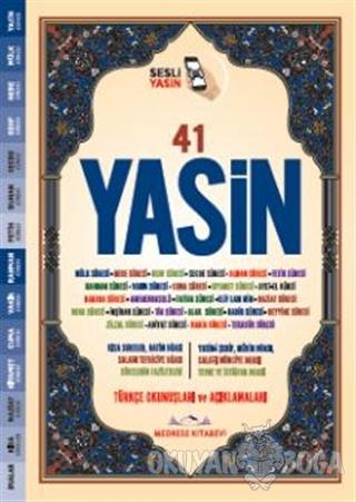 Sesli Yasin (Cami Boy)