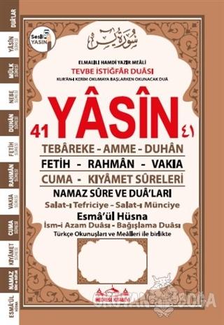 Sesli Yasin Türkçe Okunuşları ve Mealleri ile Birlikte - Kahverengi Orta Boy