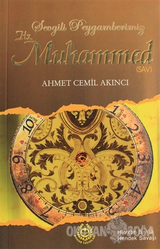 Sevgili Peygamberimiz Hz. Muhammed 10