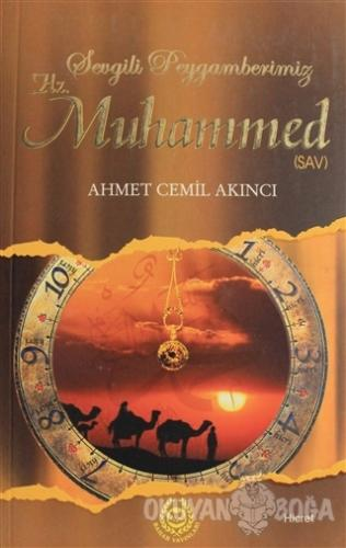 Sevgili Peygamberimiz Hz. Muhammed 5