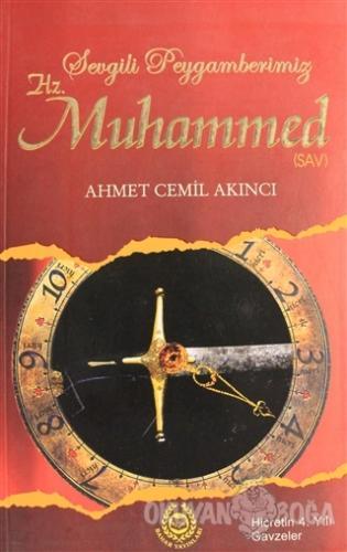 Sevgili Peygamberimiz Hz. Muhammed 9