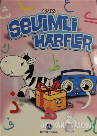 Sevimli Harfler