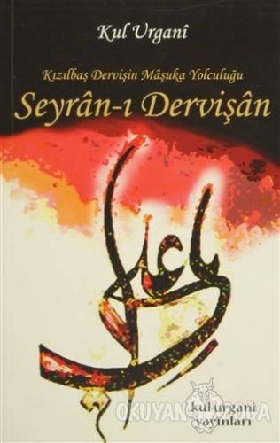 Seyran-ı Dervişan - Kul Urgani - Kul Urgani