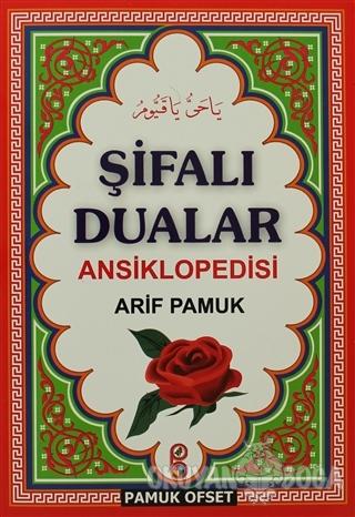 Şifalı Dualar Ansiklopedisi (Dua-124) - Arif Pamuk - Pamuk Yayıncılık