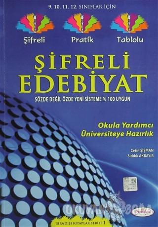 Şifreli Edebiyat - Bulmacalı Edebiyat (2 Kitap Takım) - Çetin Şişman -