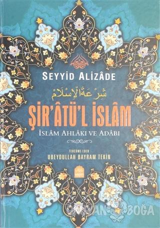 Şir'atü'l İslam - İslam Ahlakı ve Adabı (Ciltli)