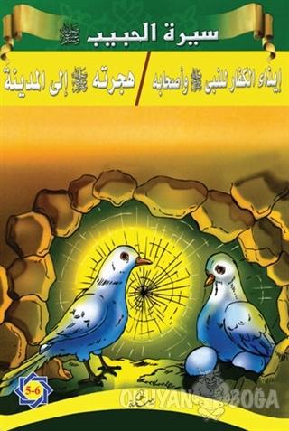 Siretü'l-Habib (5 - 6) - Kolektif - Beytü'l-Hikme Yayınları