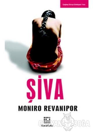 Şiva Moniro Revanipor