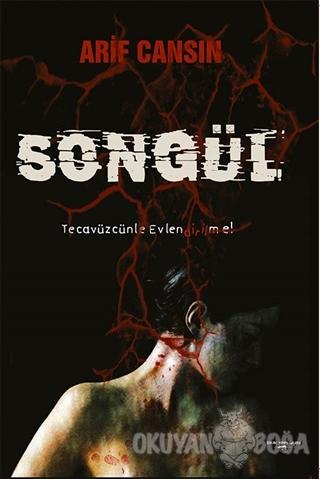 Songül - Arif Cansın - Sokak Kitapları Yayınları