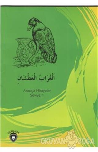 Susayan Karga Arapça Hikayeler Stage 1