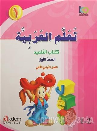Teallem El-Arabiyye 1-2 Bölüm (2 Kitap Takım) - Kolektif - Akdem Yayın