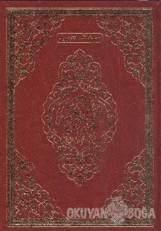 Tecvidli Kur'an-ı Kerim (Rahle Boy Bilgisayar Hatlı Kod: 134) (Ciltli)