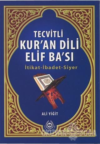 Tecvitli Kur'an Dili Elif Ba'sı