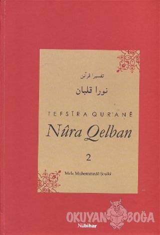Tefsira Qur'ane Nura Qelban Cilt: 2 (Ciltli) - Mela Muhemmede Şoşiki -