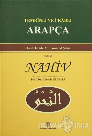 Temrinli ve İ'rablı Arapça Nahiv 2. Kitap - Hanbelizade Muhammed Şakir