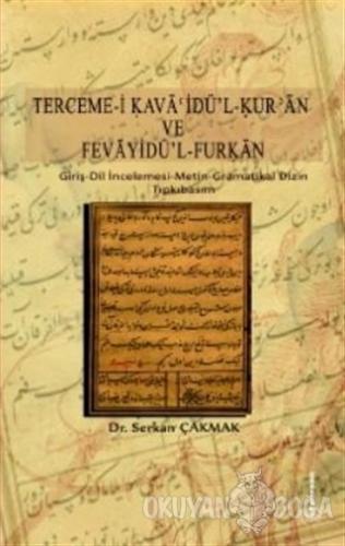 Terceme-i Kava'idü'l-Kur'an ve Fevayidü'l Furķan