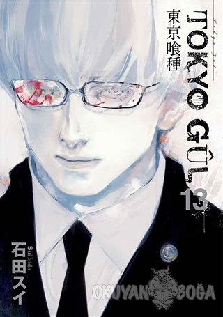 Tokyo Gul 13. Cilt - Sui İşida - Gerekli Şeyler Yayıncılık