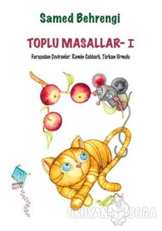 Toplu Masallar - 1 (Ciltli) - Samed Behrengi - Kaynak Çocuk Yayınları