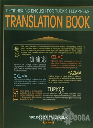 Translation Book
