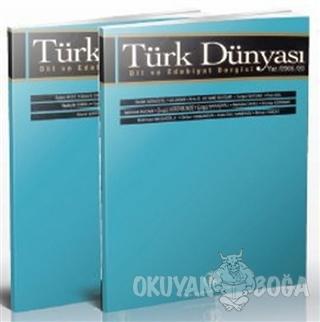 Türk Dünyası Dil ve Edebiyat Dergisi Sayı: 19 - Kolektif - Türk Dil Ku