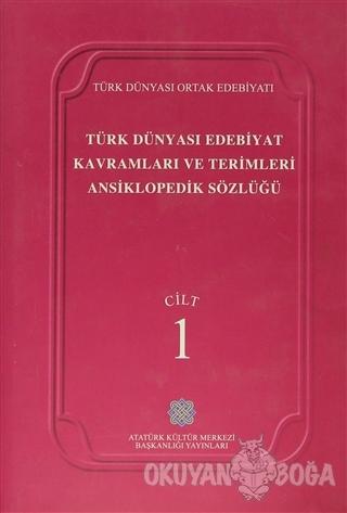 Türk Dünyası Edebiyat Kavramları ve Terimleri Ansiklopedik Sözlüğü Cil