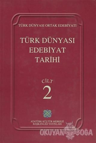 Türk Dünyası Edebiyat Tarihi Cilt: 2 (Ciltli) - Kolektif - Atatürk Kül