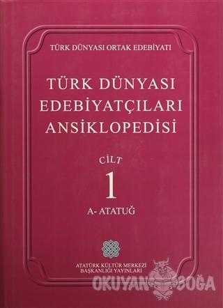 Türk Dünyası Edebiyatçıları Ansiklopedisi (8 Cilt Takım) (Ciltli) - Ko